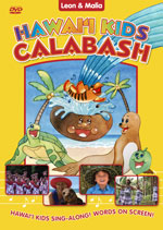 Hawai'i Kids Calabash DVD