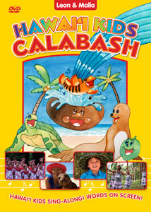 Hawaii Kids Calabash DVD